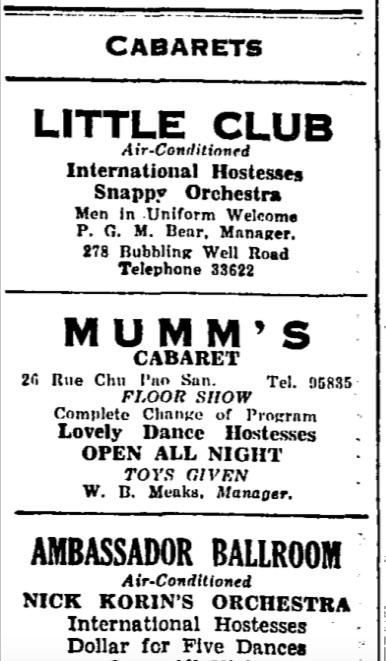 blog_little-club-ad-1938